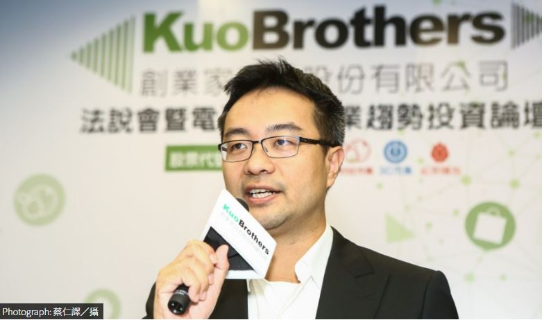 Andy Kuo: A Serial Entrepreneur Explains How He's Managed to Break into Taiwan's Crowded E-Commerce Market