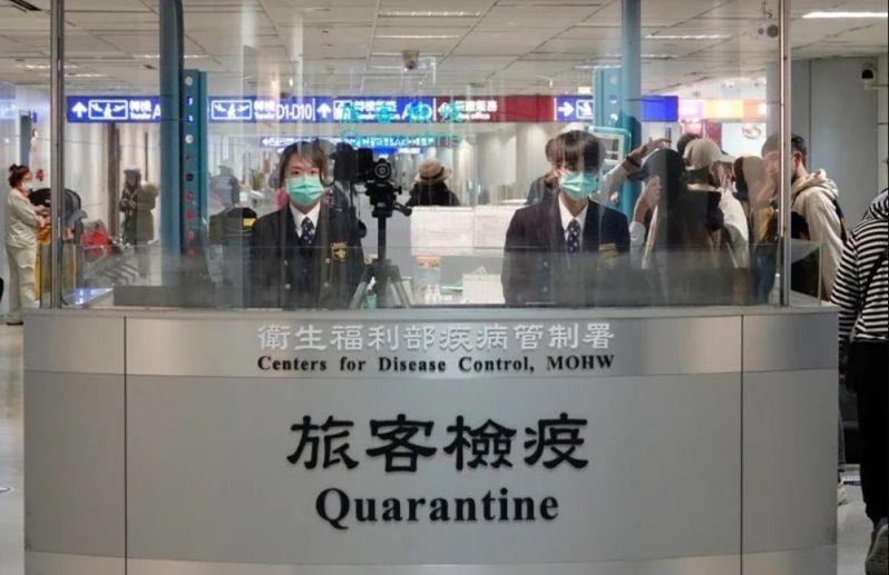 FAQ: Taiwan's 14-day quarantine requirements