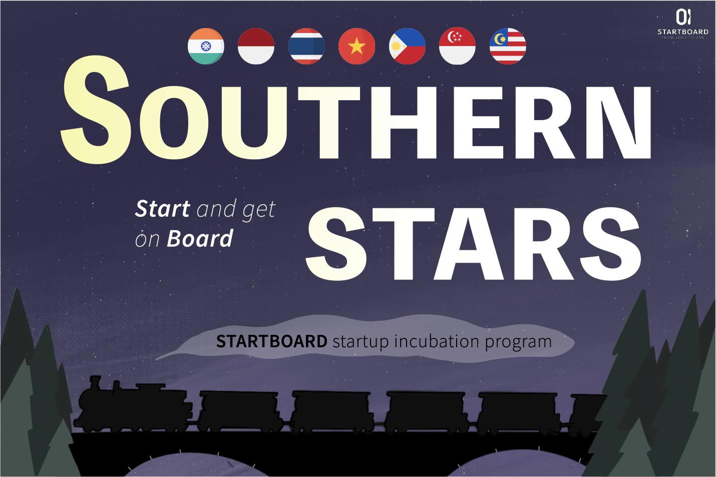 Southern Stars Startboard Incubation Program Recruiting Now
