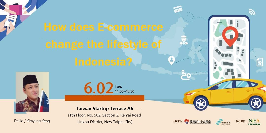 How does E-commerce change the lifestyle of Indonesia?