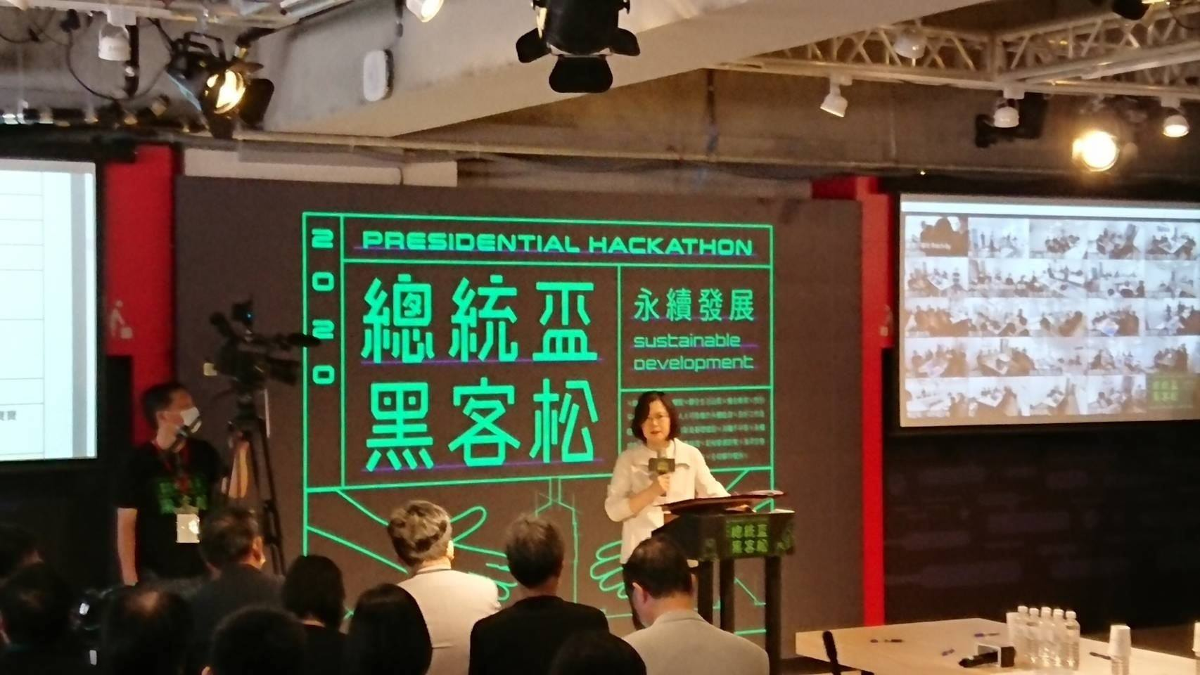 The first workshop of the 2020 Presidential Hackathon