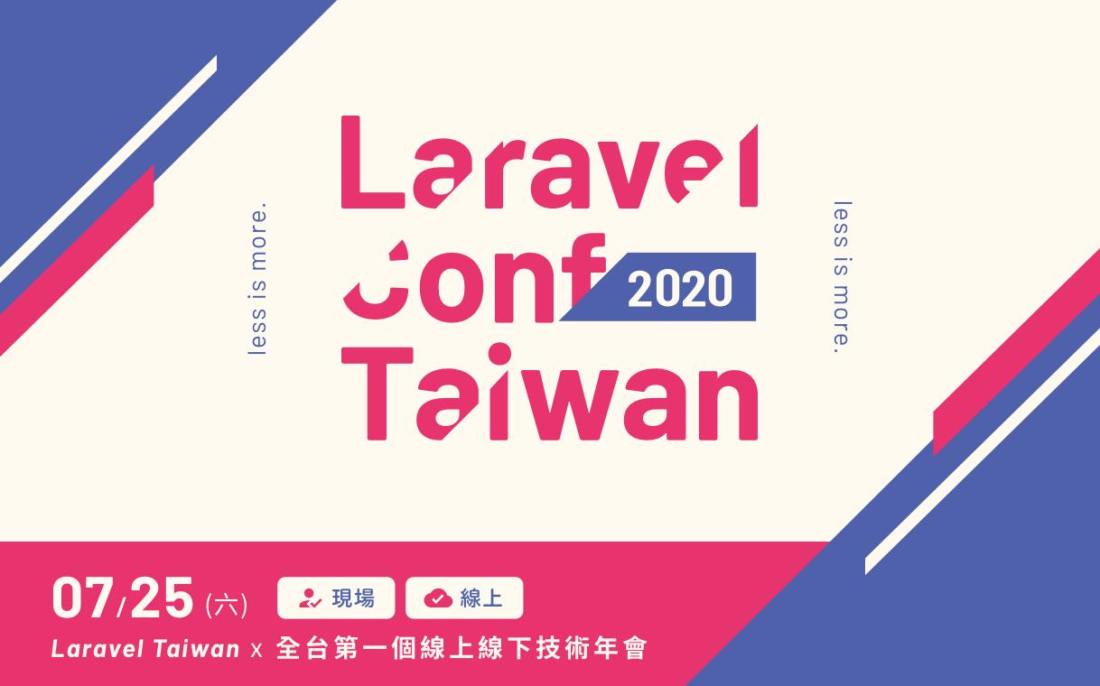 LaravelConf Taiwan 2020
