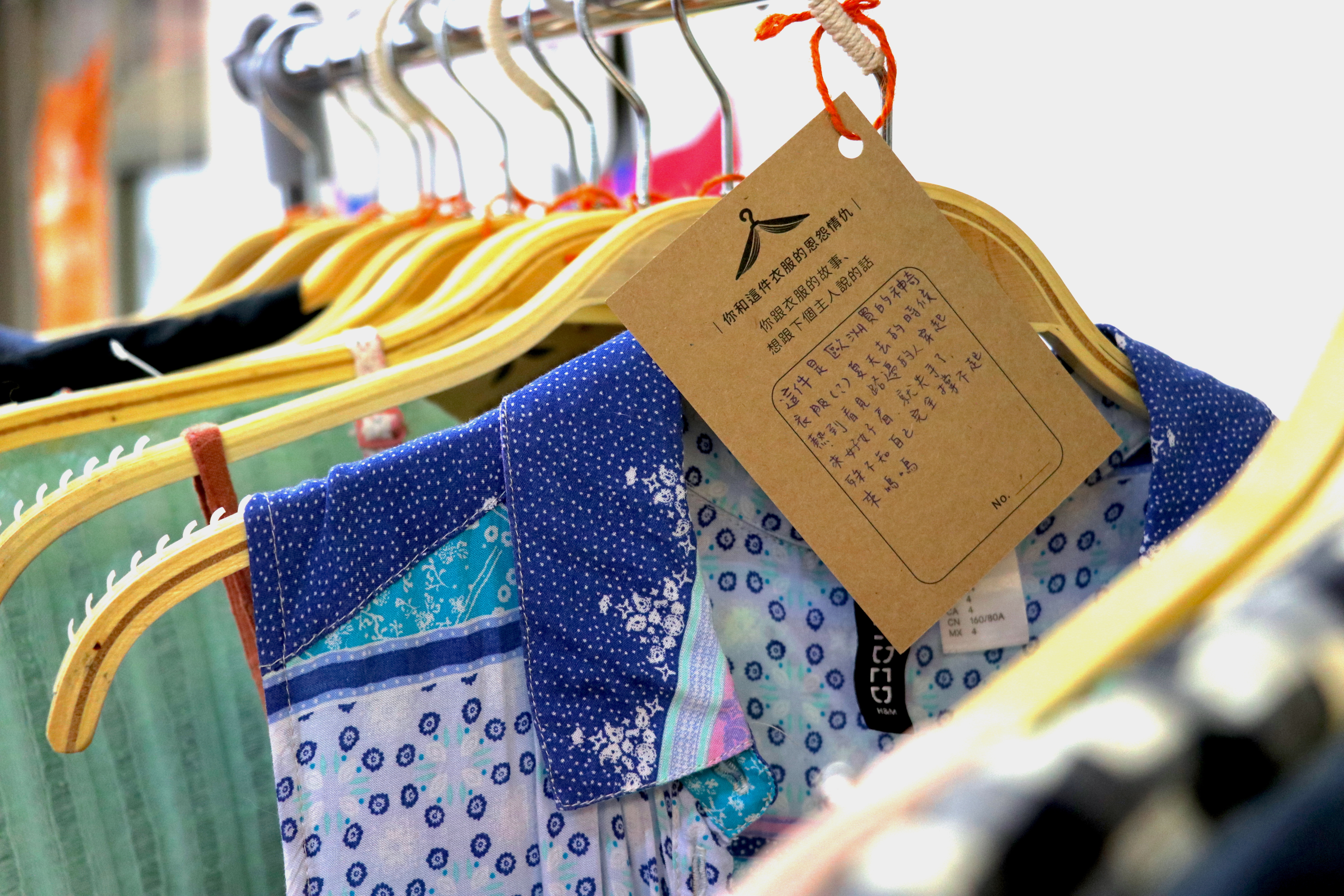 Sharing Economy: Continuing the story of your clothing
