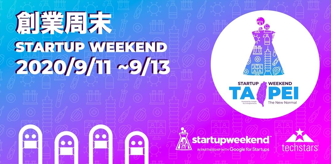 Startup Weekend Taipei : The New Normal