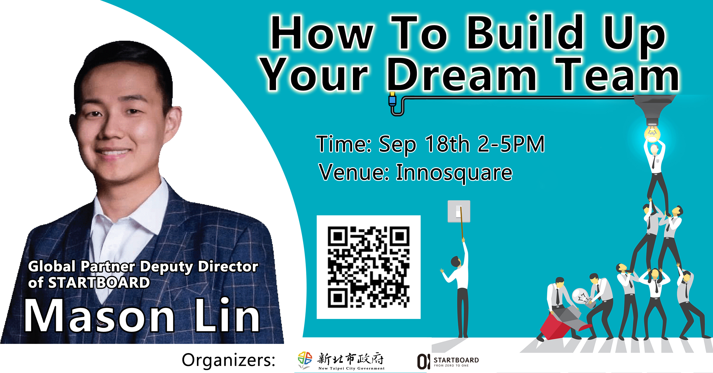 The first step of starting a business in Taiwan - How to build up your dream team?