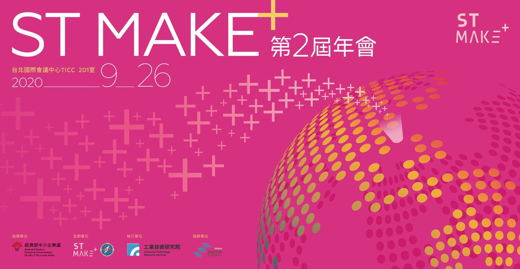 2nd Annual Meeting of ST MAKE+