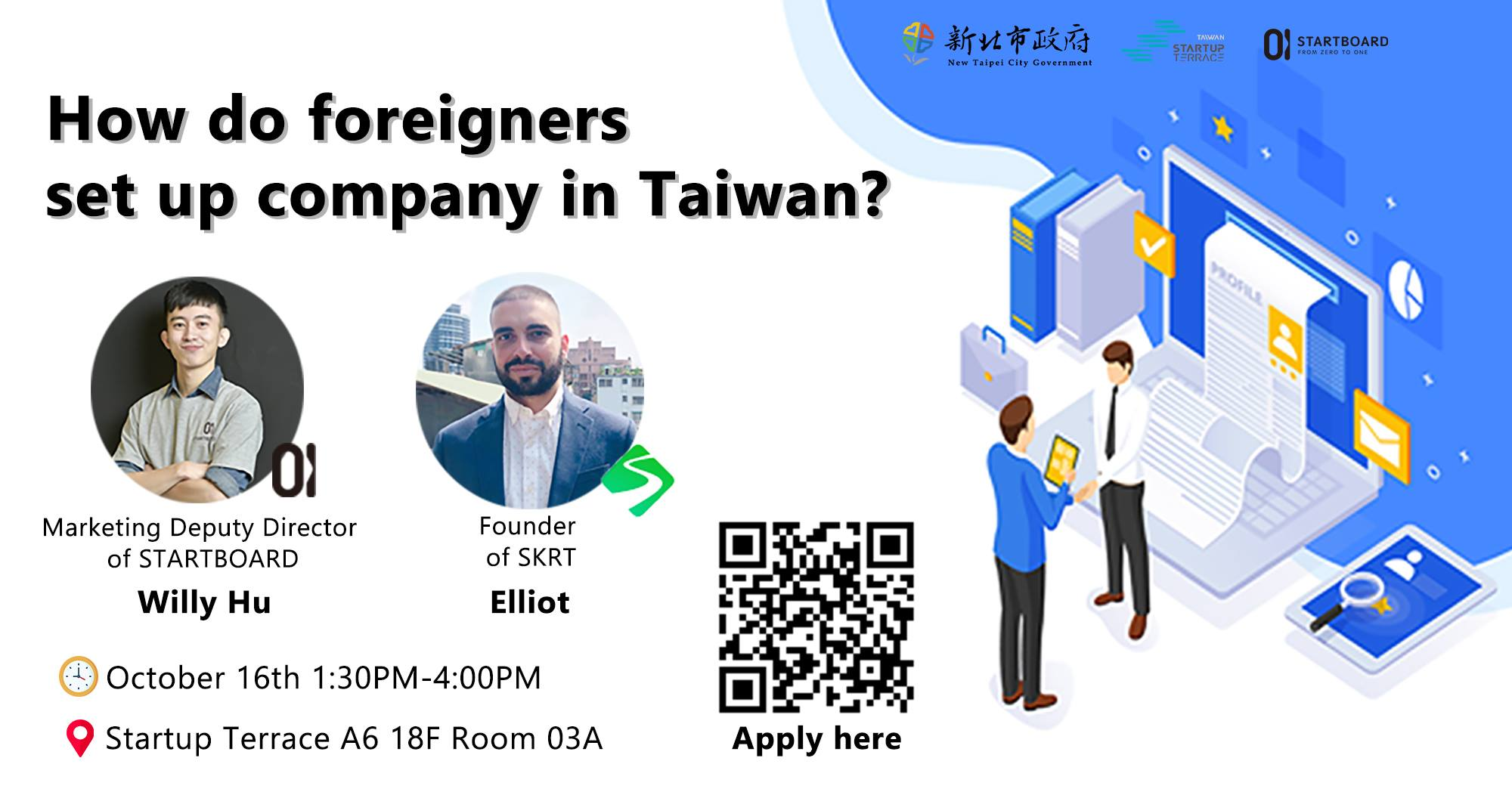 How to set up a company in Taiwan-a lecture in English
