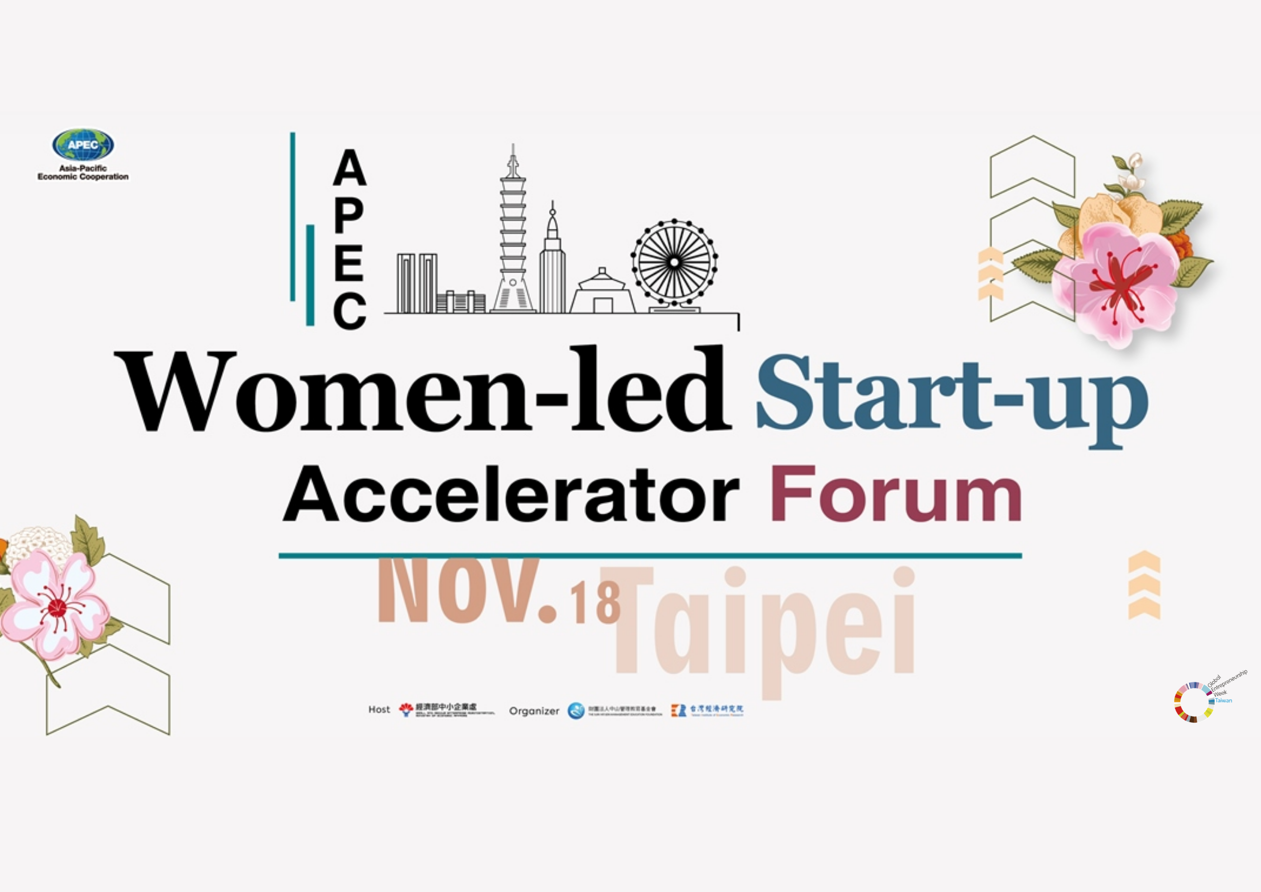 APEC Women-Led Start-Up Accelerator Forum