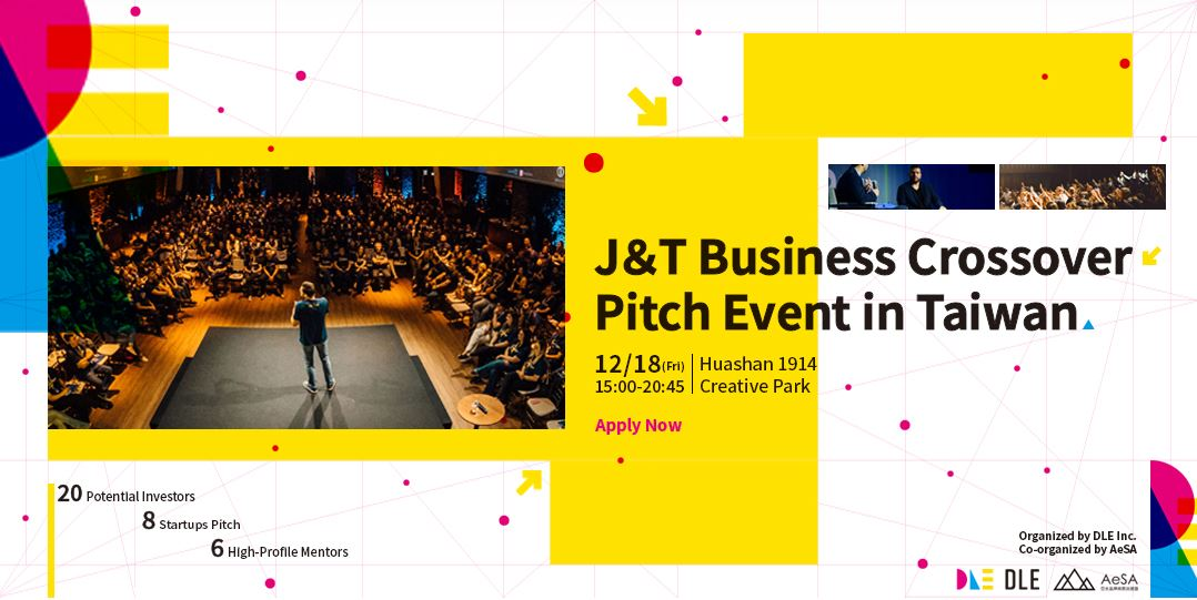 J&T Business Crossover Pitch Event in Taiwan