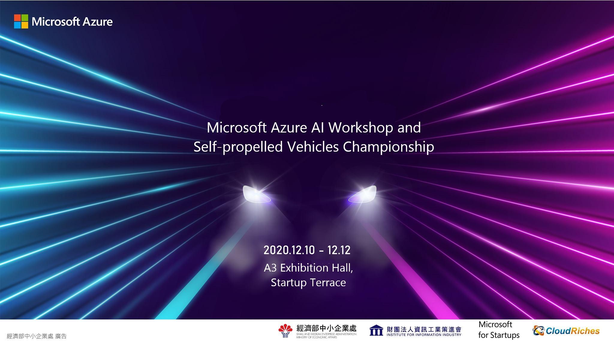 Microsoft Azure AI Workshop and Self-propelled Vehicles Championship