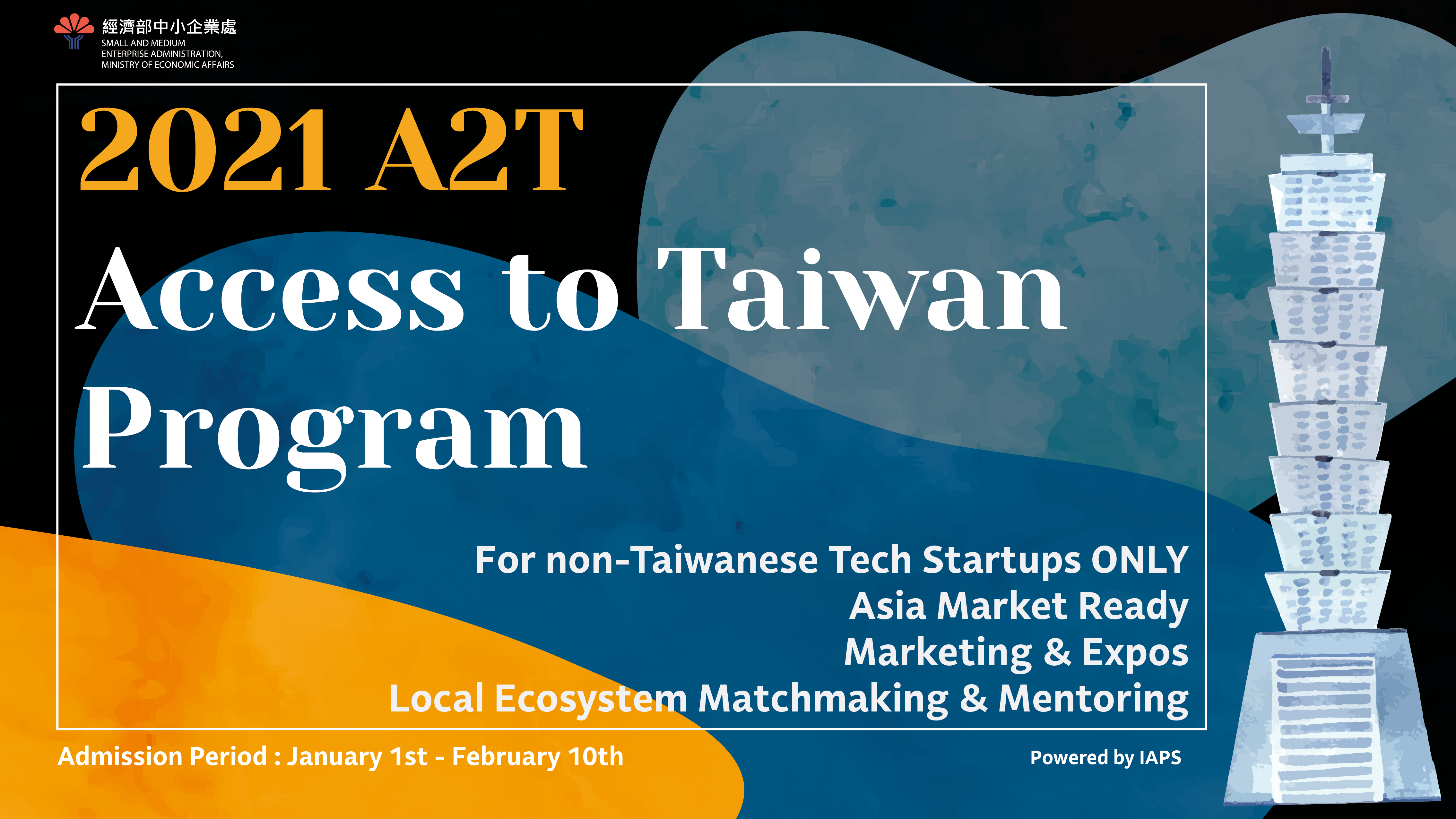 2021 A2T Access to Taiwan Program