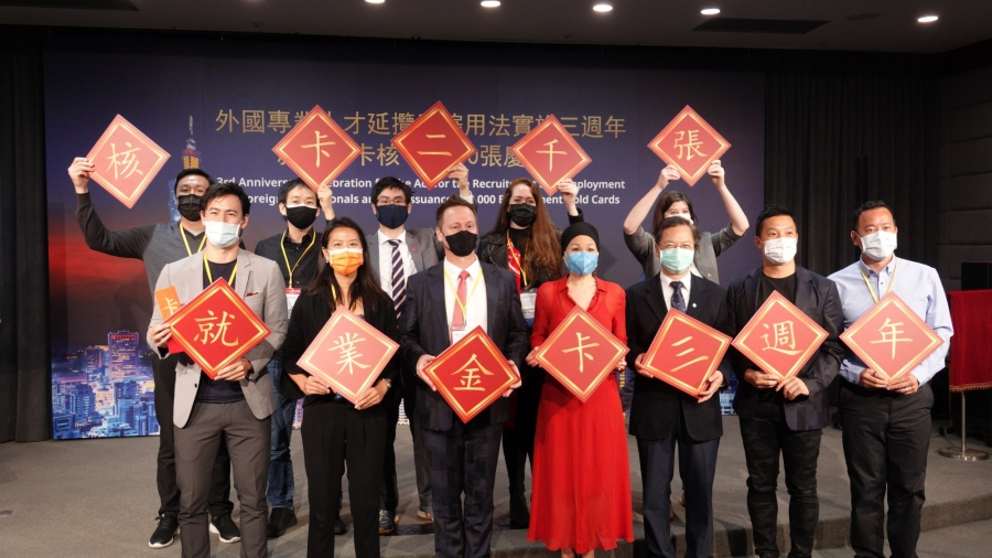 National Development Council issue over 2000 Taiwan Gold Card to attracting foreign talent