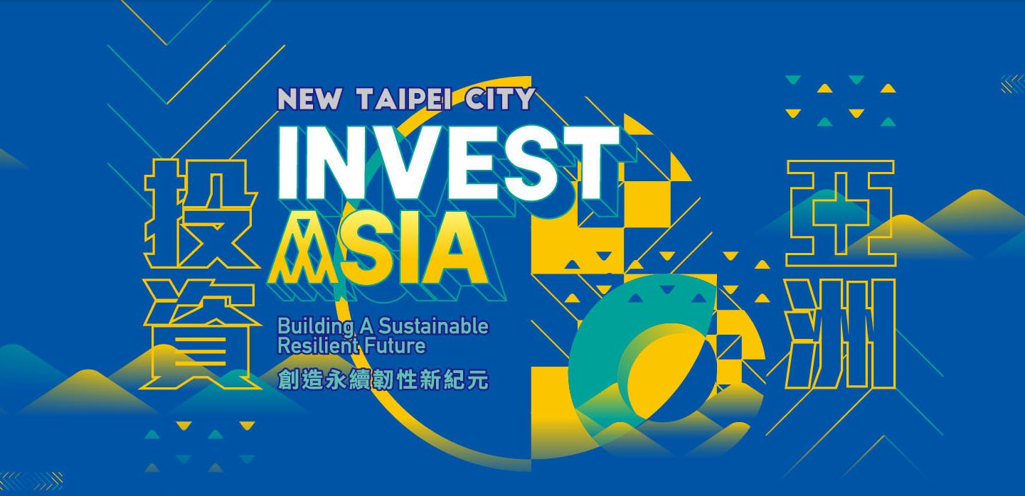2021 Asia Pacific Social Innovation Summit