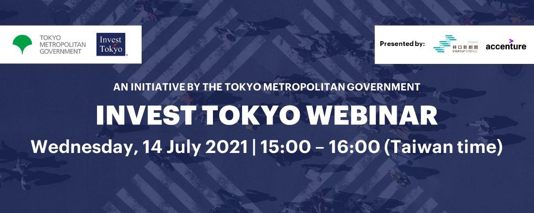 Startup Terrace x Invest Tokyo Webinar