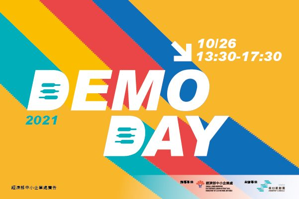 Call for Participation of Startup Terrace's Demo Day